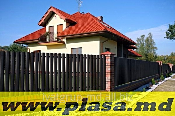 Buy GARD DIN STACHET METALIC, FENCE FROM METALLOSHTAKETNIK