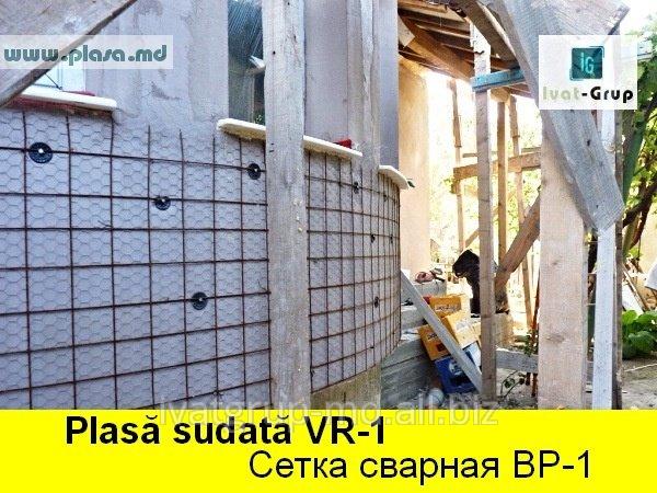 СЕТКА СВАРНАЯ В МОЛДОВЕ,PLASA METALICA SUDATA IN MOLDOVA