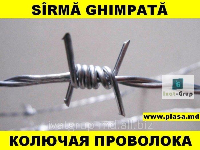 ПРОВОЛОКА КОЛЮЧАЯ,SIRMA GHIMPATA ZINCATA