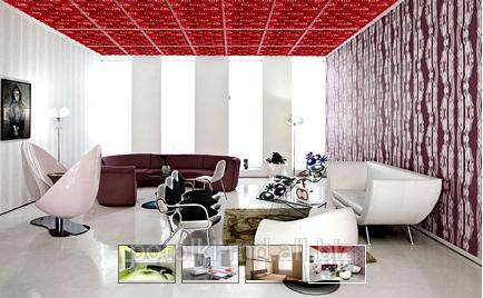 Декоративные панели подвесных потолков