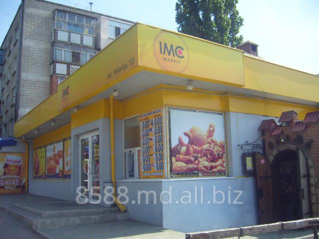 "Buy Television center supermarket ""IMC Market"" No. 3"