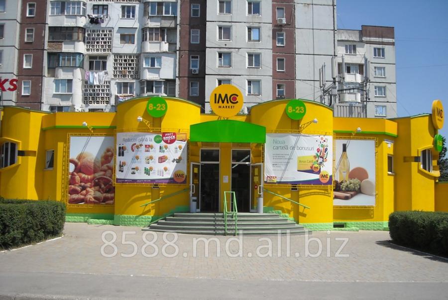 Buy Chekana IMC Market No. 4 supermarke