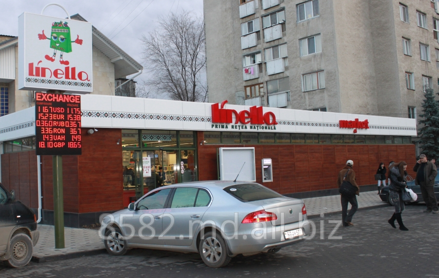 Buy Linella 4 supermarket - Ryshkan