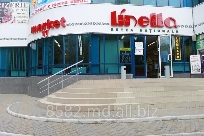 Buy Linella 11 supermarket - Botany