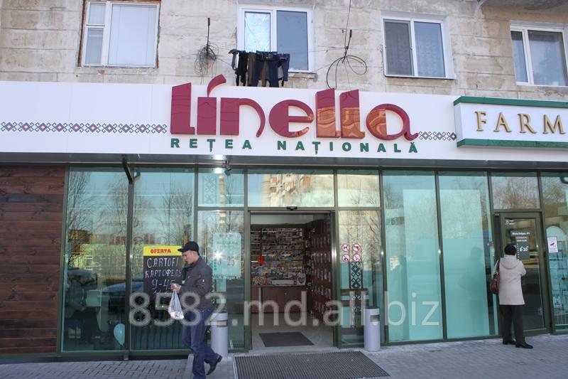 Buy Linella 12 supermarket - Chekana