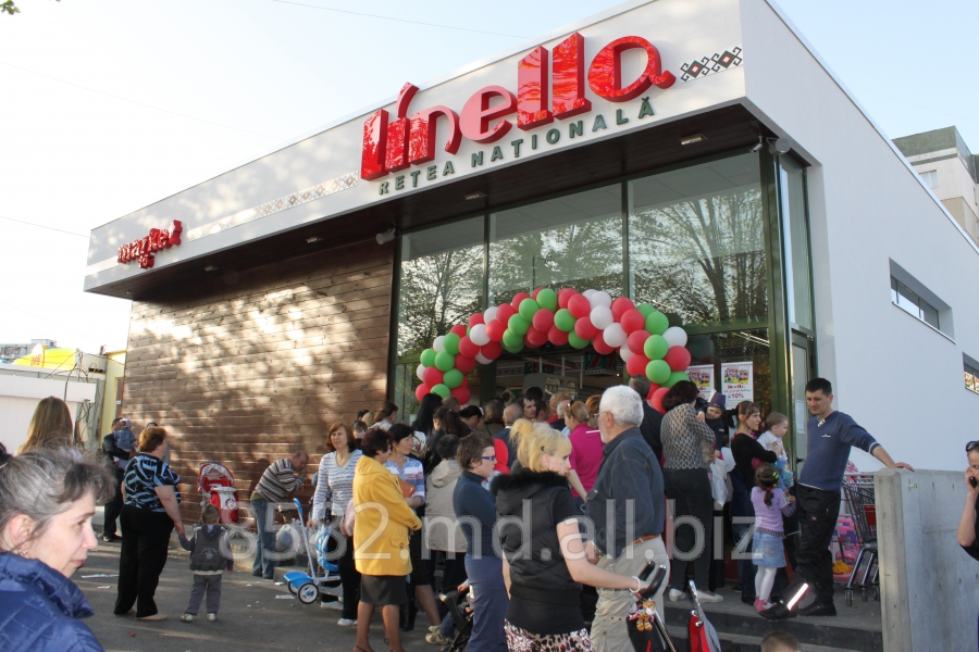 Buy Linella 16 supermarket - Buyukan