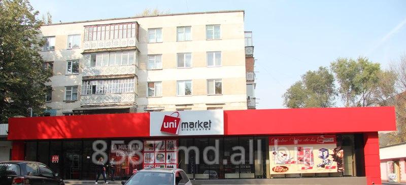 Buy Unimarket 5 supermarke