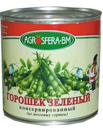 Зеленый горошек консервированный 425 мл