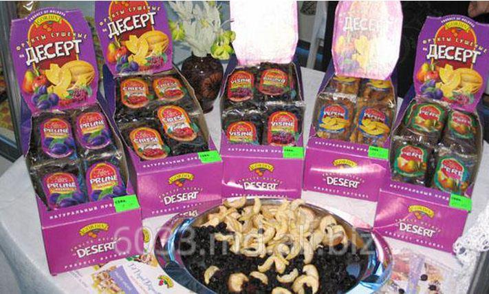 Купить Сухофрукты-самые полезные продукты питания!