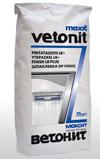 """Buy Filling finishing """"Vetonit LR +"""