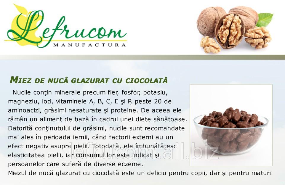 Купить Грецкие орехи в шоколаде