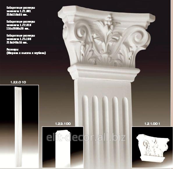 Buy Pilasters from polyurethane in Moldova