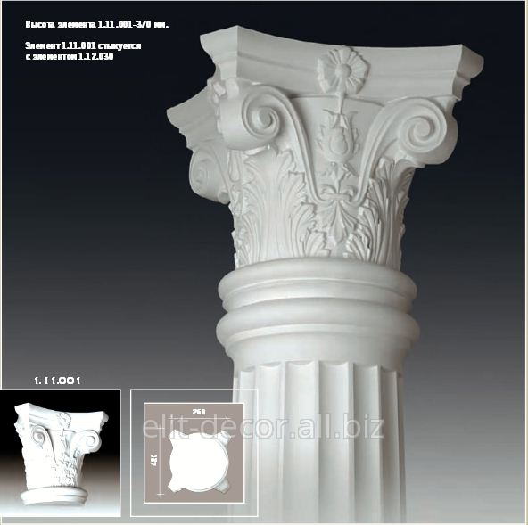 Buy Columns for a decor in Moldova (EVROPLAST)