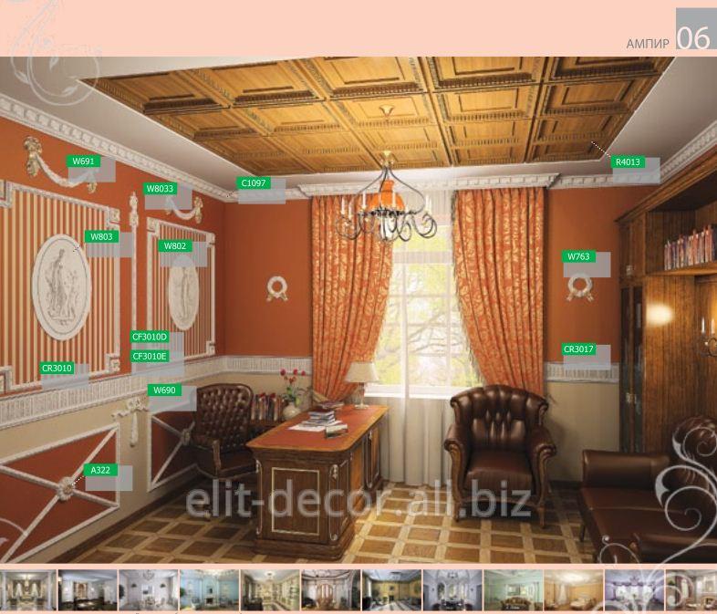 Buy Modelled decor in Chisina