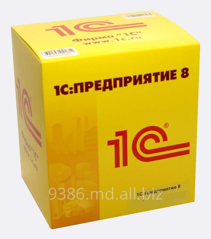 Купить 1С:Бухгалтерия 8. для Молдовы (базовая версия)