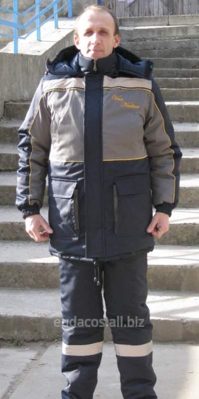 Одежда для защиты от пониженных температур