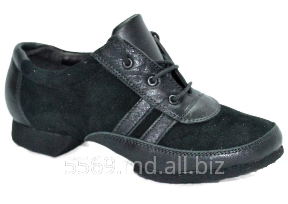 Buy Adidasi, Krasovki dzhazovochny
