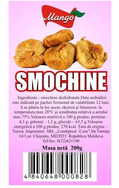 Buy Fig in Moldova