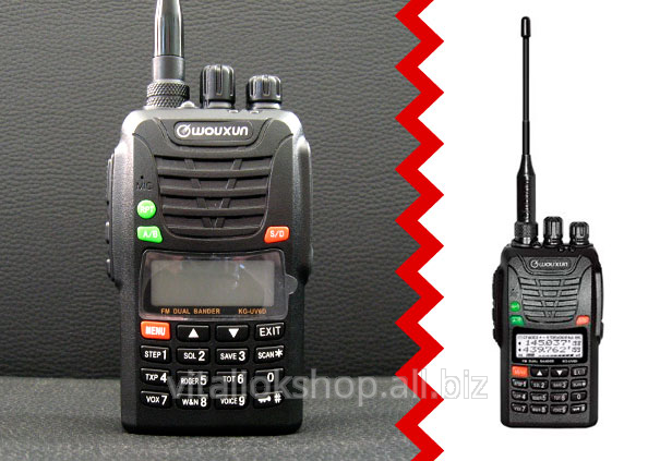 Buy Professional radio station Wouxun KG-UV6D