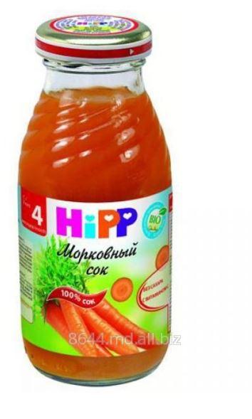 Купить Соки для детей в Молдове.Детское питание в Молдове,Соки в Кишиневе,Соки Hipp Молдова