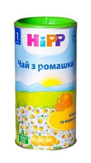 Купить Детское питание в Кишиневе,Чай для детей в Молдове,Чай Hipp в Молдове
