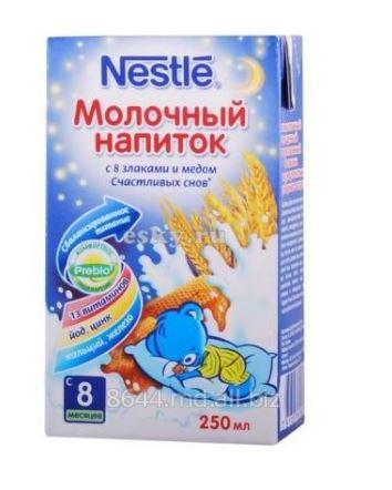 Купить Молочные напитки для детей в Молдове,Молоко для детей Nestle Молдова,Детское питание в Молдове