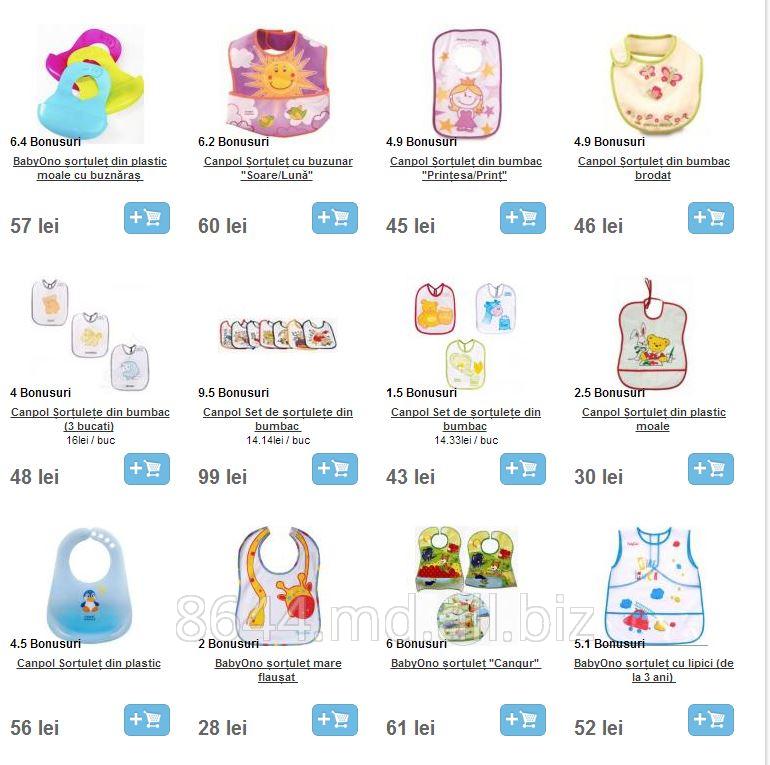 Buy Bibs nurseries in Moldova, Sortulete pentru copii Moldova