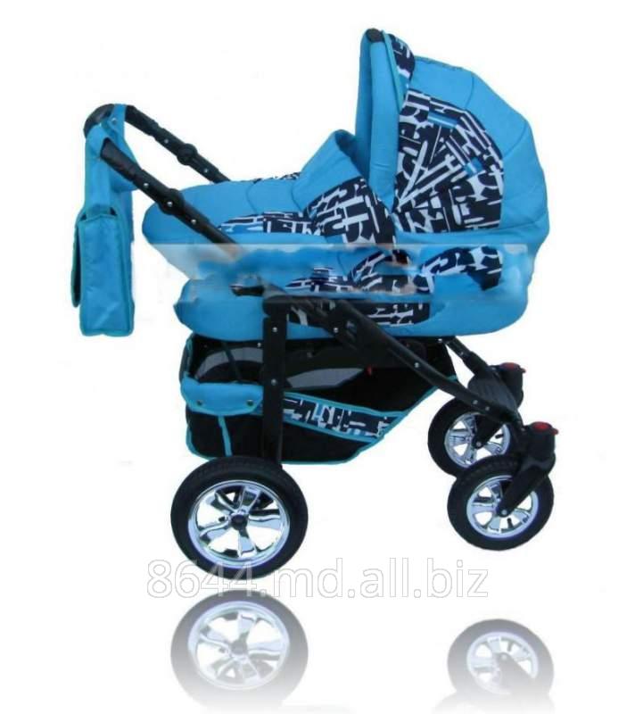Buy Baby carriages in Moldova, Carucioare pentru copii in Moldova