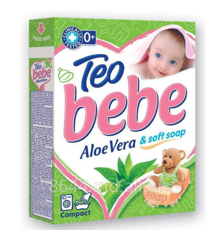 Buy Children's laundry detergent in Moldova