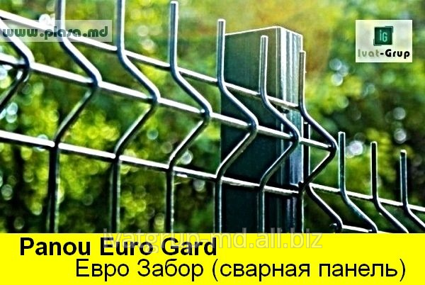 Заборы ,Евро заборы в Молдове на заказ