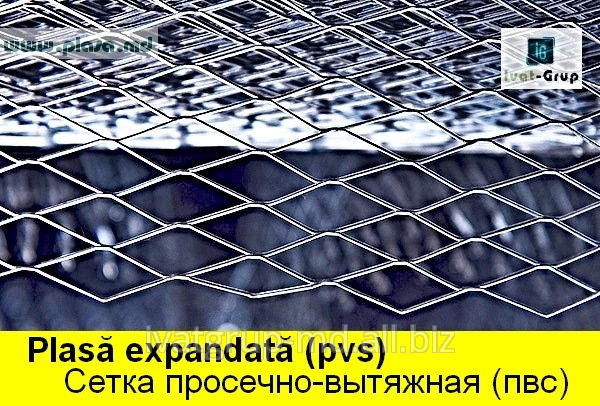 Buy Plasa Expandata.Garduri metalice.setka is expanded. Fences