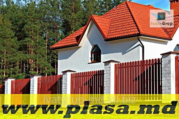 Купить Забор металлический в Молдове ,gard din metal in Moldova