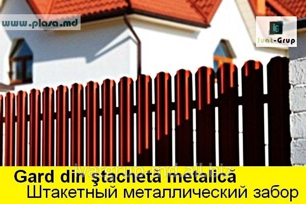 Стройматериалы-все виды заборов и сетки  в Молдове ,заборы металлические в Молдове