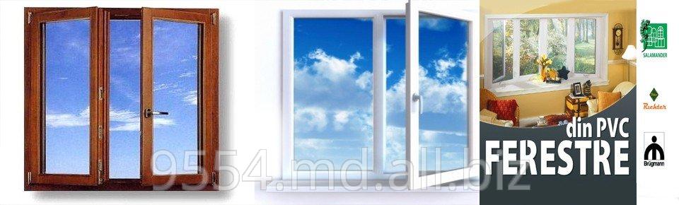 Buy The window and door of PVC - cheaper does not happen!