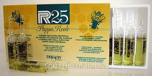 PR.25 Pappa Reale