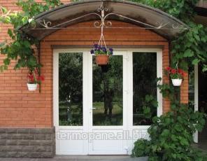 Купить Usi Chisinau