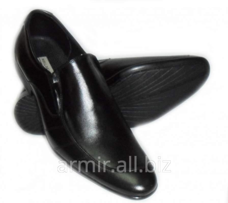 Купить Мужская обувь в Молдове