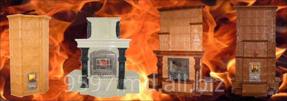 Buy Furnaces, Fireplaces in Chisina