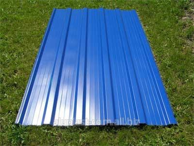 Профнастил RAL 5005 Синий насыщенный 0,95*1,5м 0,35мм