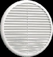 Купить Системы вентиляционные МИНИ МАКС