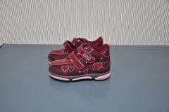 Детская обувь в Молдове