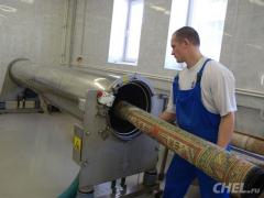 Cleaning of carpets professional equipmen
