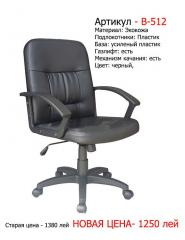 Chair for B-512 personnel
