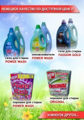 POWER WASH Washing gel