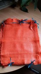 Bags are ne
