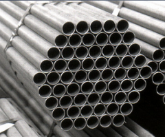Pipes profile square section