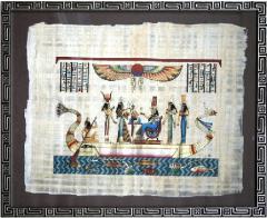 Le papyrus égyptien