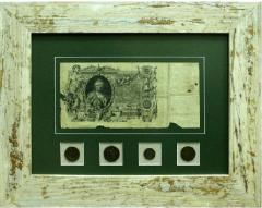 Coins and banknotes in a bagetny frame