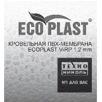 ECOPLAST V-RP: TU 5774-018-72746455-2007 EN