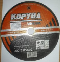Диск по металлу ф115 / 125 / 180 / 230 / 300 / 400